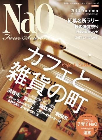 NaO004.jpg