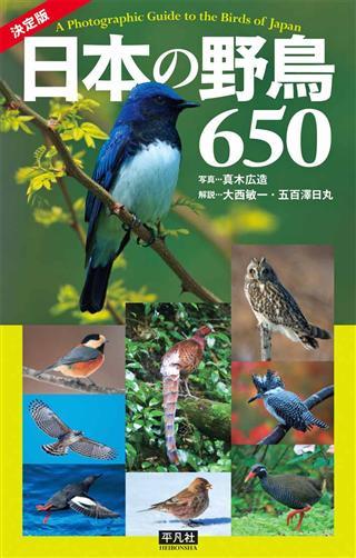 650coverR.jpg