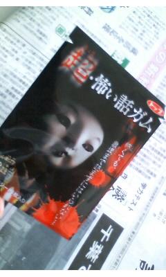 20100323232028