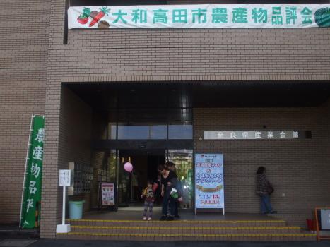 0_2011_11_13DSCF1208_2.jpg