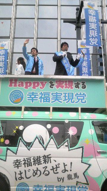 hirishima