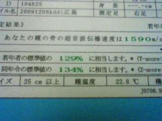 200912102332000.jpg