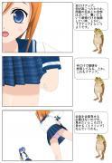 kouzu-tips_005.jpg