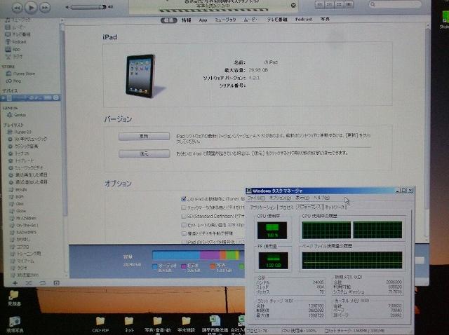 PRI_20110627084424.jpg