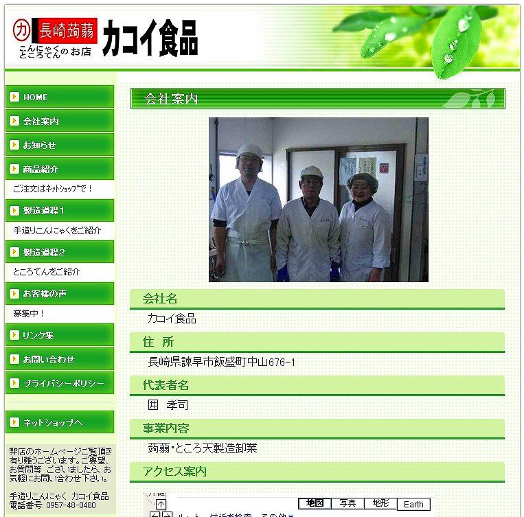 PRI_20110629185823.jpg