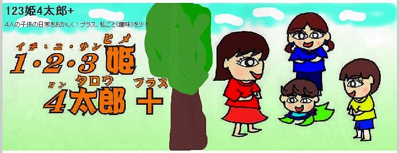 PRI_20110629190006.jpg