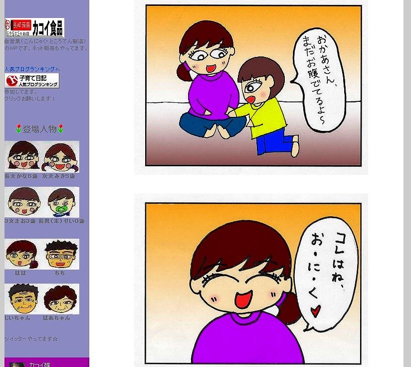 PRI_20110629190431.jpg