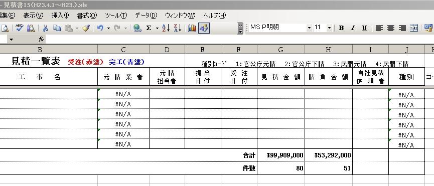 PRI_20110705171427.jpg