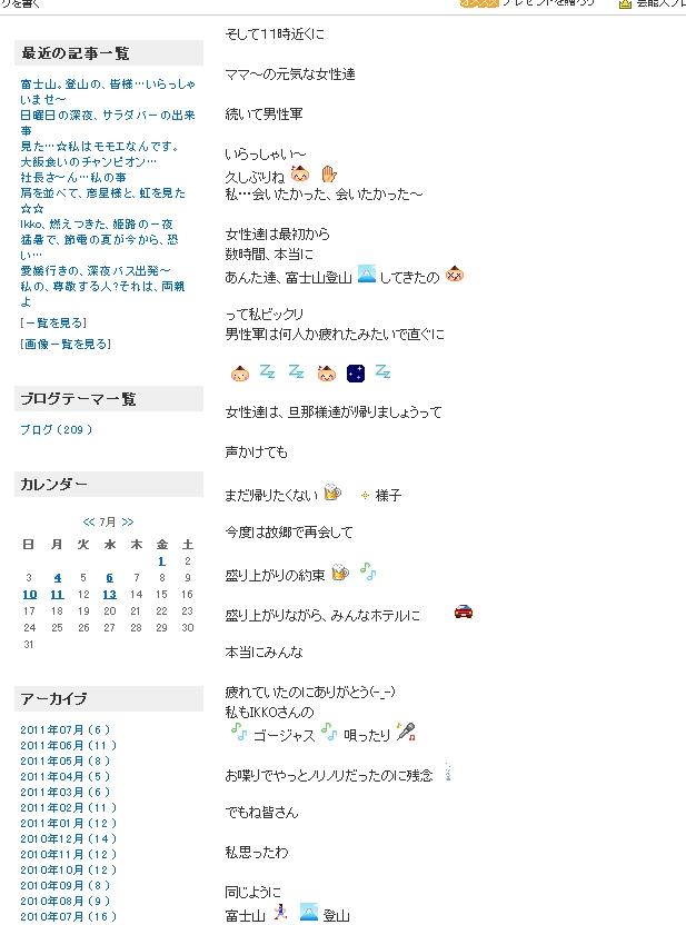 PRI_20110714065401.jpg