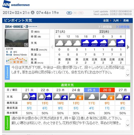 PRI_20120221074619.jpg