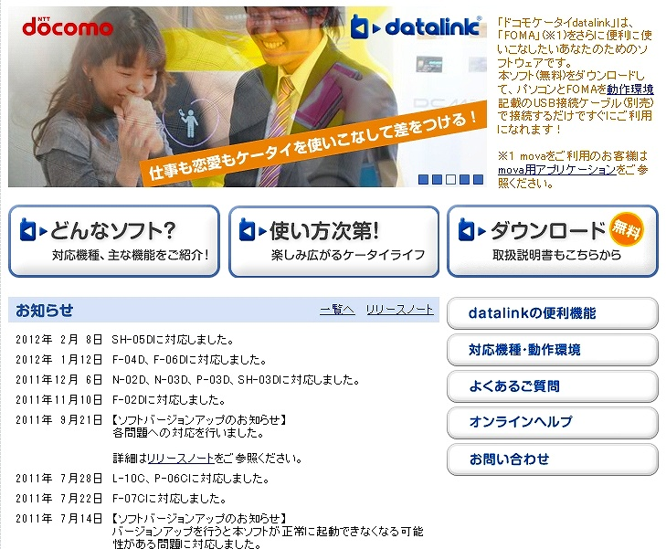 PRI_20120307070755.jpg