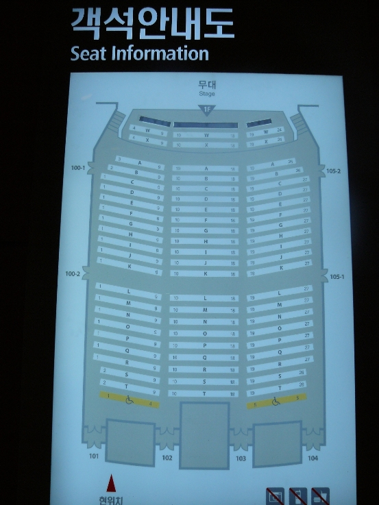 「宮」座席表