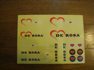 DSC06633-1