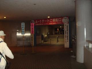 DSC05170-1.jpg