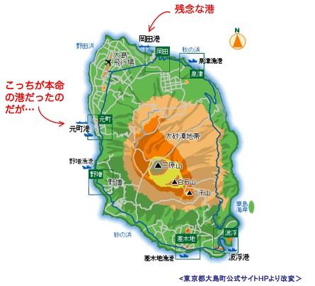 ohshima-1-1.jpg