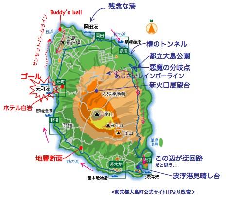 ohshima-1.jpg