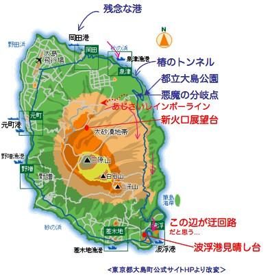 ohshima-3-1.jpg