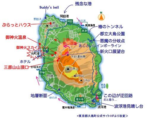 ohshima-5.jpg