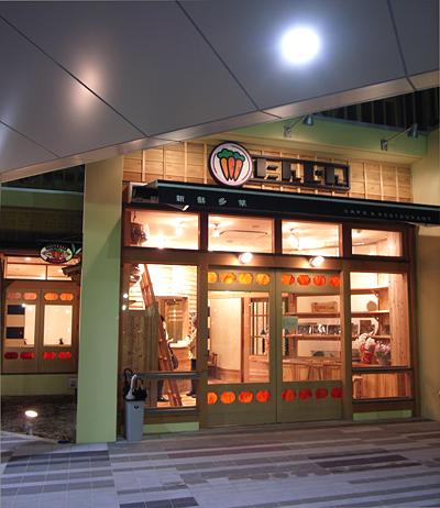 ninjin20103