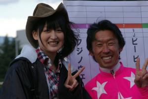 shika_pink