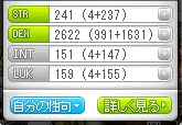 Baidu IME_2012-3-23_23-8-23