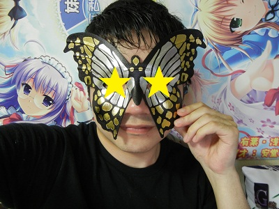 私が華蝶仮面だ!