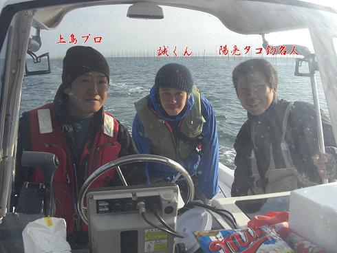 20091121釣仲間