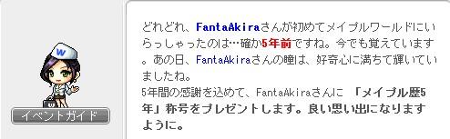 2013-09-08-1.jpg