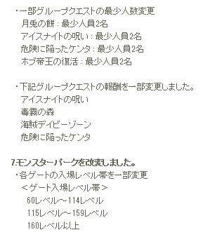 2013-09-27-8.jpg