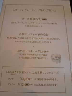 100425-7