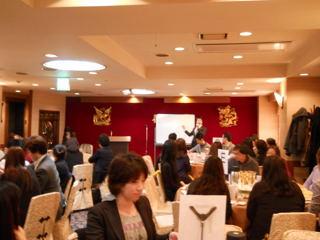 2011Feb06kougi.jpg