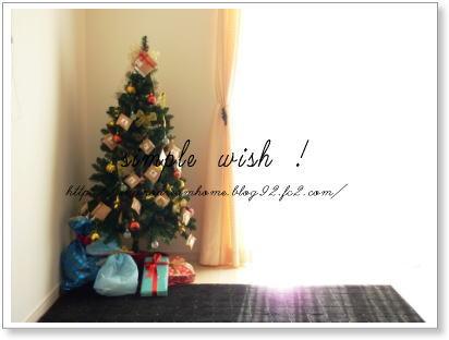 091206 クリスマスツリーの足元