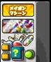 9100119 メイポン