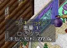 2009y11m15d_194722093.jpg