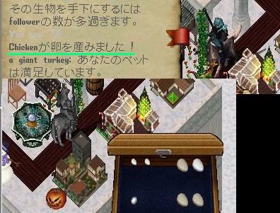 2009y12m13d_010324953.jpg