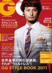 GQ JAPAN No.96