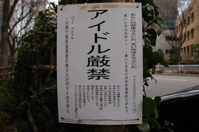 shinjuku0056.jpg