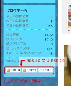 RSS01.jpg