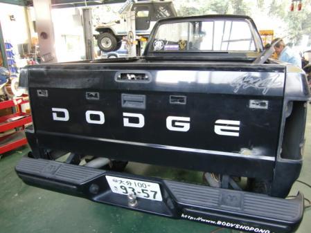 dodge02.jpg