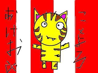 snap_usagiwanko_2009124165118.jpg