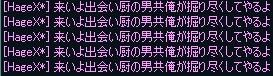 2012-03-26 18-18-01