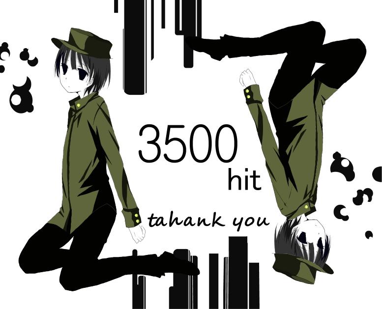 3500hit絵