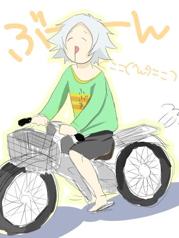 ふぶき 自転車
