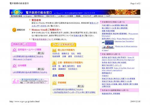 index_convert_20091218151139.jpg