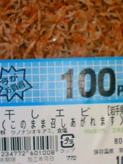 PA0_0060_20100405135827.jpg