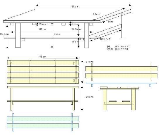 TVボード設計図