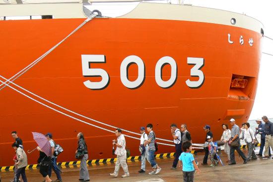 100911 南極観測船しらせ4