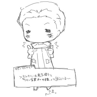 sjrakugaki2.jpg