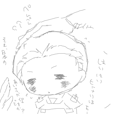 sjrakugaki3.jpg