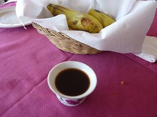 ヌビアンコーヒー1